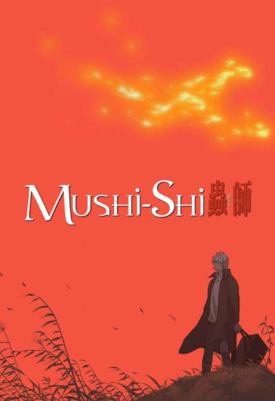 Mushishi - Next Passage - (Mushishi: Zoku-Shō)