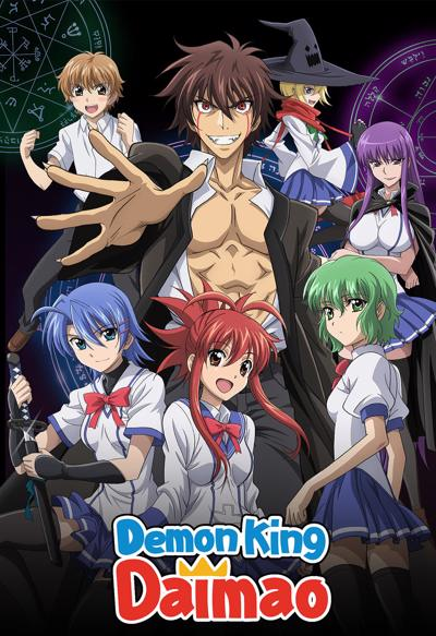 Demon King Daimao (OmU./Dt.)