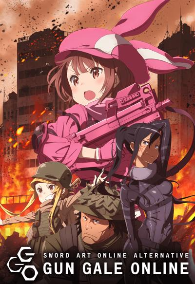 "SWORD ART ONLINE ALTERNATIVE ""GUN GALE ONLINE"""
