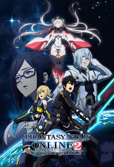 Phantasy Star Online 2 : Episode Oracle