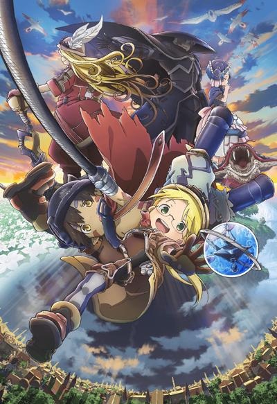 Made in Abyss (movies)